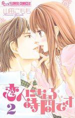 Enfin ensemble 2 Manga