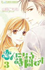 Enfin ensemble 3 Manga
