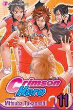 Crimson Hero 11