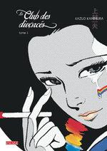 Le club des divorcés T.1 Manga
