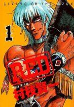 RED - Kenichi Muraeda 1 Manga