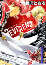 Reverend D 1 Manga