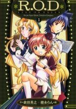 Read or Dream 1 Manga