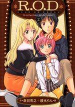 Read or Dream 2 Manga