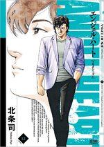 Angel Heart - Saison 2 12