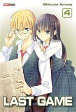 Last Game 4 Manga