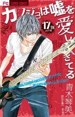Lovely Love Lie 17 Manga