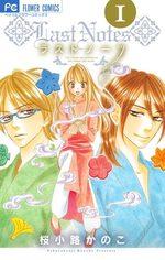 Last notes 1 Manga