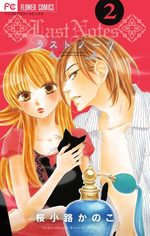 Last notes 2 Manga