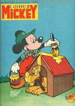 Le journal de Mickey 125 Magazine