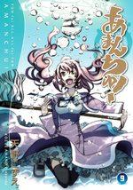 Amanchu ! 9 Manga