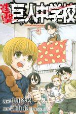 L'attaque des titans - Junior high school 4 Manga