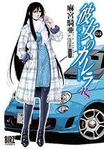 Kanojo no Carrera RS 4 Manga