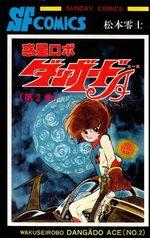 Danguard Ace 2 Manga