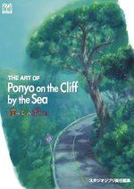 The art of Ponyo 1 Artbook