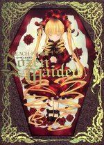 Rozen Maiden - Artbook 1 Artbook