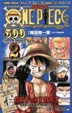 One Piece 500 QUIZ BOOK 2 Fanbook