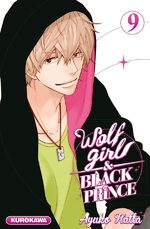 Wolf girl and black prince # 9