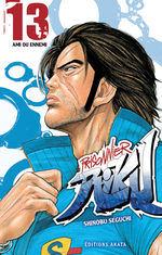 Prisonnier Riku # 13