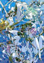 L'ère des cristaux 2 Manga