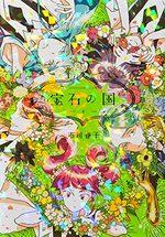 L'ère des cristaux 4 Manga