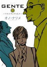 Gente 1 Manga