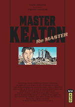 Master Keaton Re Master 1 Manga