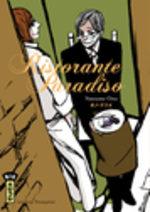 Ristorante Paradiso 1 Manga