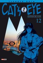 Cat's Eye 12 Manga