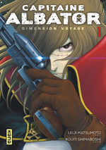 Capitaine Albator : Dimension voyage 1 Manga