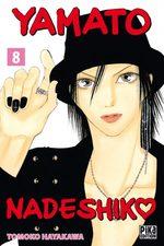 Yamato Nadeshiko 8 Manga