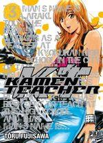 Kamen Teacher 3 Manga
