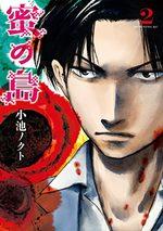 Les oubliés 2 Manga