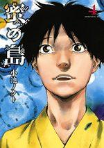 Les oubliés 4 Manga