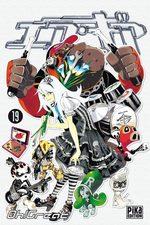 Air Gear 19 Manga