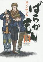 Barakamon 13 Manga