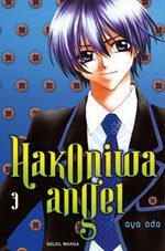 Hakoniwa Angel 3