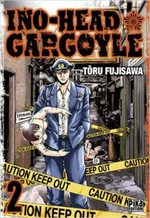 Ino-Head Gargoyle 2