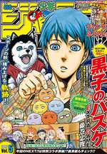 Shônen Jump NEXT!! 5 Magazine de prépublication