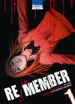 Re/member 1 Manga