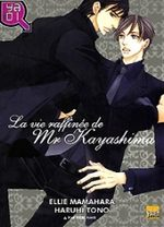 La vie raffinée de Mr Kayashima 1 Manga