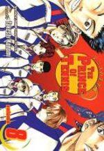 Prince du Tennis 8 Manga