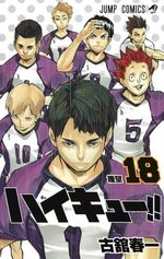 Haikyû !! Les as du volley # 18