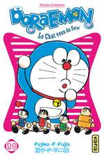 Doraemon # 29