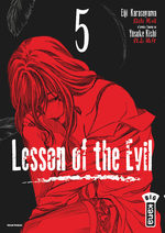 Lesson of the Evil # 5