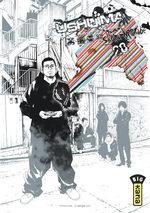 Ushijima 28