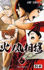 Hinomaru sumô 6 Manga