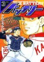 The Battery 3 Manga