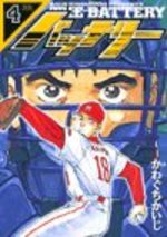 The Battery 4 Manga