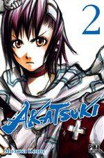 Akatsuki # 2